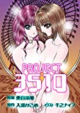 PROJECT 3510