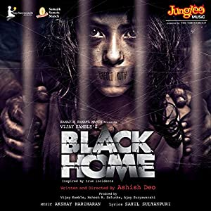 Black Home (Original Motion Picture Soundtrack)