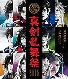 ミュージカル『刀剣乱舞』 ~真剣乱舞祭 2016~ [Blu-ray]