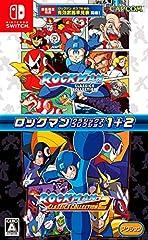 ロックマン クラシックス コレクション 1+2 - Switch (【数量限定特典】ロックマン ボス78体の有効武器早見表 同梱)