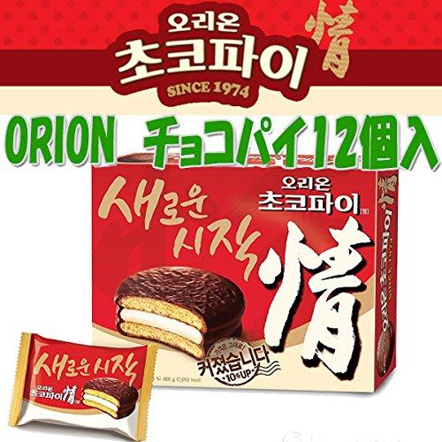 ORION(オリオン)『チョコパイ 情(チョン)』