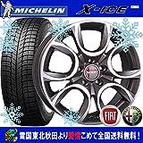 【15インチ】 フィアット 500/500C用スタッドレス 185/55R15 ミシュラン X-ICE XI3 MAK トリノ(GM) タイヤホイール4本セット 輸入車