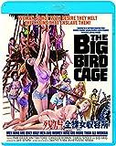 残虐全裸女収容所 HDニューマスター版 [Blu-ray]