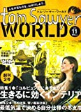 Tom Sawyer World (トム・ソーヤー・ワールド) 2006年 11月号 [雑誌]