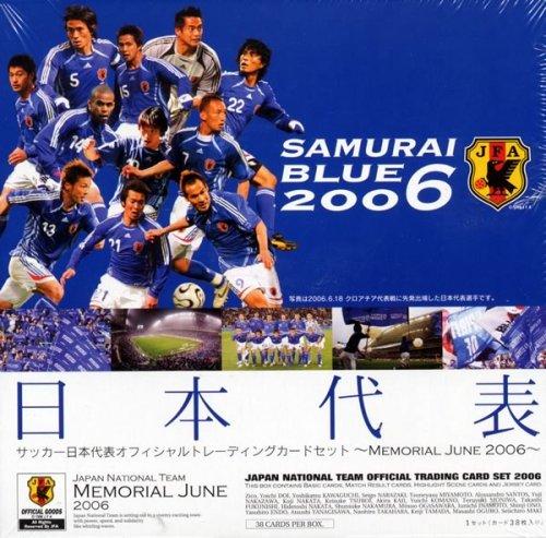 2006 サッカー日本代表オフィシャルトレーディングカードセット