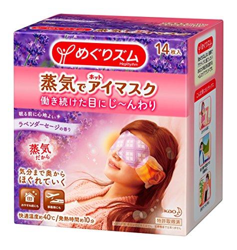 めぐりズム 蒸気でホットアイマスク ラベンダーセージの香り 14枚入