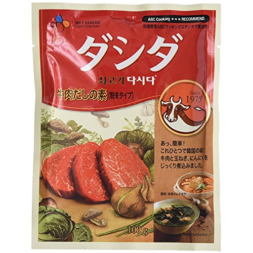 61YpK2wPSLL - 【家事ヤロウ】和田明日香の絶品朝食レシピ!芸能人の愛用道具・調味料公開!3hSP