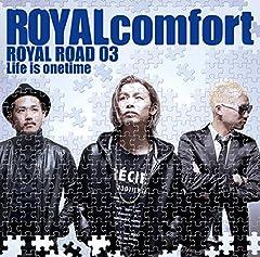 ROYALcomfort「家族になろう」のジャケット画像