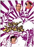 ホレゆけ!スタア☆大作戦~まりもみ一触即発!~ 4[DVD]