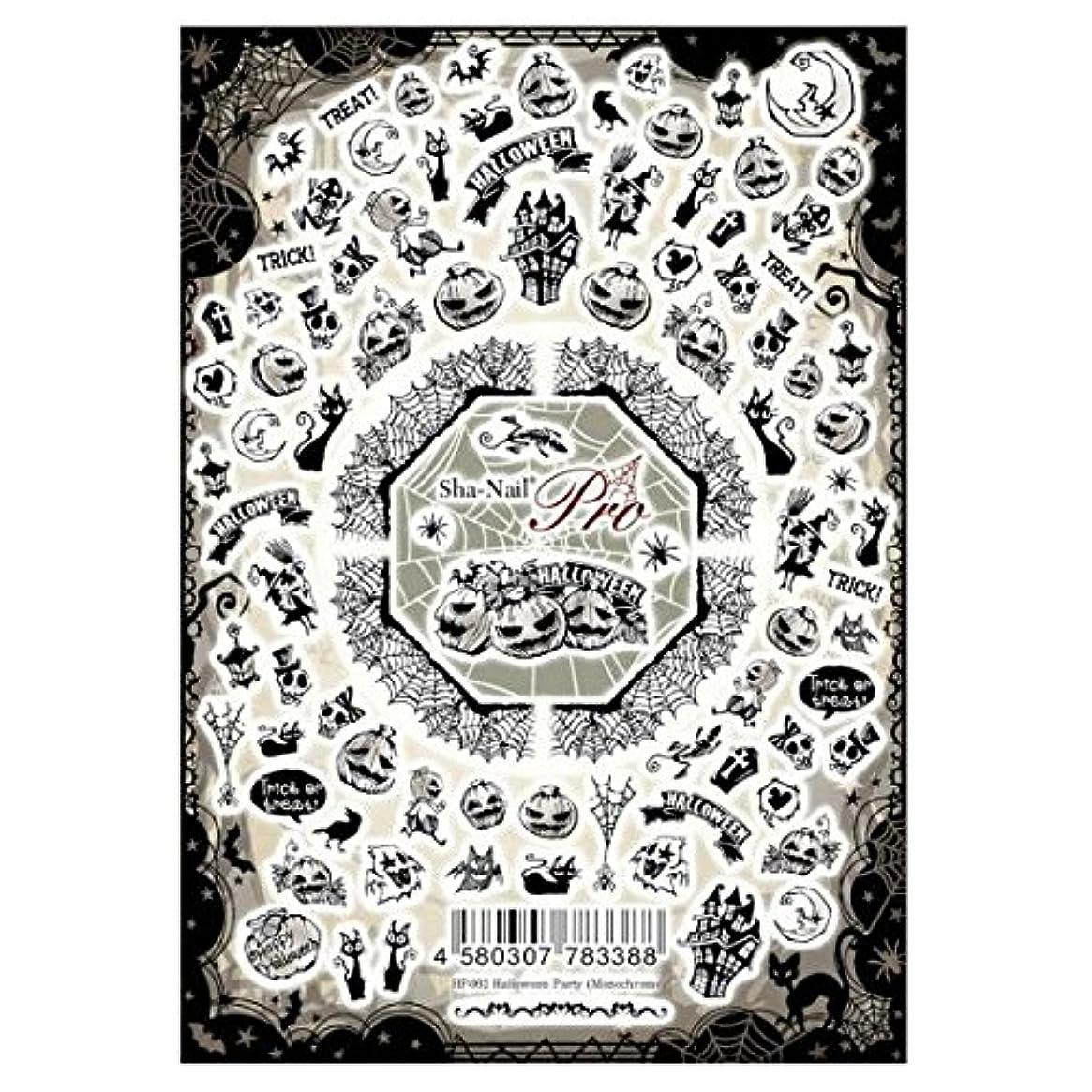 ワームアフリカ畝間写ネイルプロ ネイルシール ハロウィンパーティー モノクロ アート材
