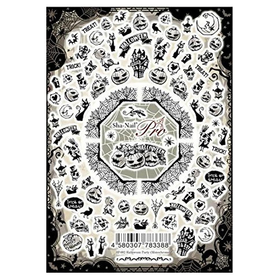 アサーコジオスコ液化する写ネイルプロ ネイルシール ハロウィンパーティー モノクロ アート材