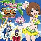 メニメニマニマニ TVアニメ「てーきゅう」2期主題歌