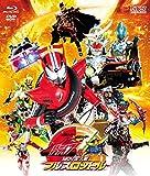 仮面ライダー×仮面ライダー ドライブ&鎧武 MOVIE...[Blu-ray/ブルーレイ]