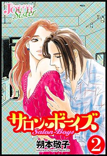 Amazon.co.jp: サロン・ボーイ...