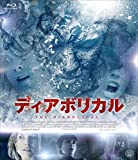ディアボリカル[Blu-ray/ブルーレイ]