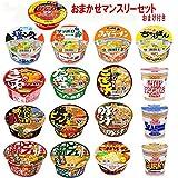 マルちゃん 日清食品 サッポロ一番 カップ麺 ミニ マンスリー 30食セット おまけ付