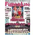 Fight&Life(ファイトアンドライフ)2014年08月号