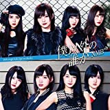 laugh out loud records NMB48 タイトル未定(通常盤Type-A)(DVD付)の画像