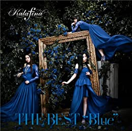 "THE BEST ""Blue"