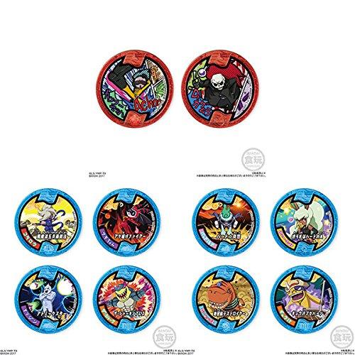 妖怪ウォッチ 妖怪メダルUSAガム2 20個入りBOX (食玩・仮称)