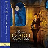 The birth GORO anniversary(CD+テイクアウトライブ)