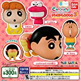 カプキャラ クレヨンしんちゃん3 全4種セット ガチャガチャ
