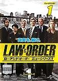 LAW &ORDER ロー・アンド・オーダー ニューシリーズ1 [レンタル落ち] 全12巻セット [マーケットプレイスDVDセット商品]
