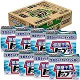 部屋干しトップ 除菌EX 900g