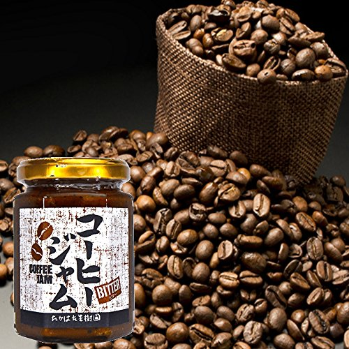 厳選したトラジャ豆を使用 コーヒージャム ビター 150g