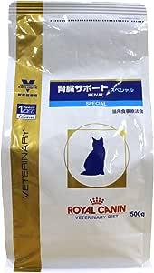 ロイヤルカナン 療法食 猫 腎臓サポートスペシャル 500g