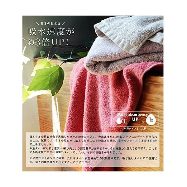 hiorie(ヒオリエ) 日本製 ホテルスタイ...の紹介画像7