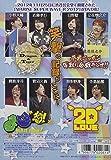 MARINE SUPER WAVE R 2012 [DVD]