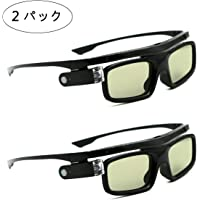 3Dメガネ アクティブシャッター方式 DLP Linkに対応 充電式 (2個入り)