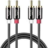 2RCA ケーブル,Cablecreation 2RCA to 2RCAステレオオーディオ変換ケーブルY分配ケーブル 2RCAオス to 2RCAオス ステレオオーディオ変換ケーブル Hi-Fiシステム/ホームシアター/HDTV等に対応 2M/ブラッ