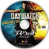 デイ・ウォッチ/ディレクターズ・カット [DVD] 画像