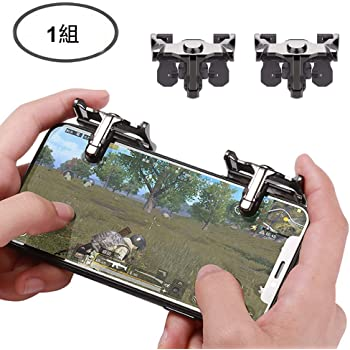 荒野行動 コントローラー, 【十代目 2018最新改良進化版】 PUBG Mobile ゲームパッド, 感応射撃ボタン, 人間工学設計, 高感度タッチ, 高速射撃, 1秒で8発, スマホゲームコントローラー, iPhone/Android 対応, 左右パッド, (2個セット) …