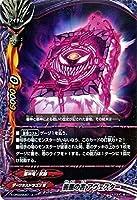 バディファイトX(バッツ)/善悪の書 アヴェスター(ホロ仕様)/よっしゃ!! 100円ダークネスドラゴン
