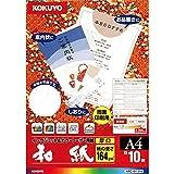 コクヨ カラーレーザー インクジェット 和紙 厚口 KPC-W1310