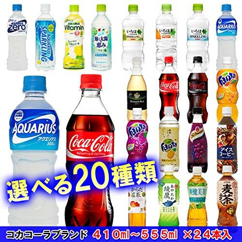 選べる20種類 コカ・コーラ ブランド 24本入ケース (いろはす スパークリングれもん 515ml)