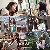 GFRIEND (ヨジャチング) 5thミニアルバム リパッケージ - RAINBOW/