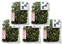 こだわり乾燥野菜 熊本県産 大根葉 40g×5袋
