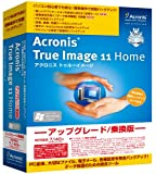 Acronis True Image 11 Home アップグレード/乗換版