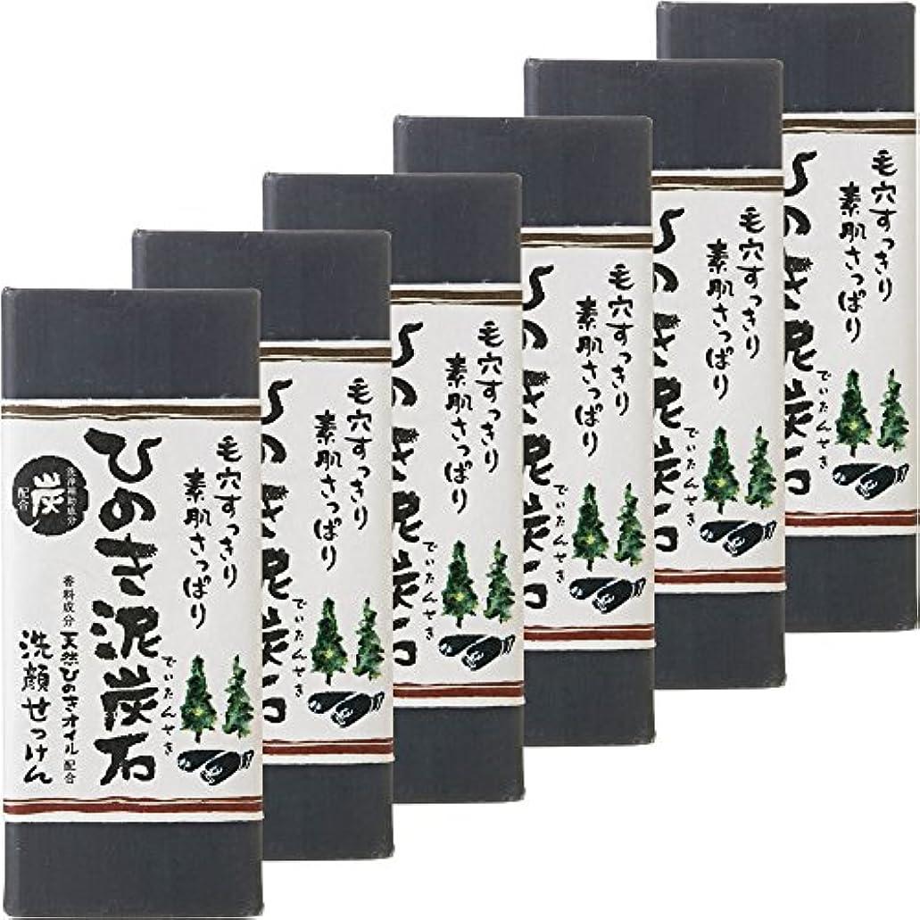 同行クーポン完全に乾くひのき泥炭石 洗顔せっけん すっきりタイプ (150g×6個) 石けん [天然ひのきオイル配合]