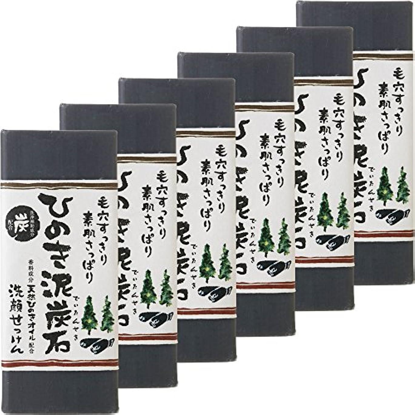 寄付する油ミュートひのき泥炭石 洗顔せっけん すっきりタイプ (150g×6個) 石けん [天然ひのきオイル配合]