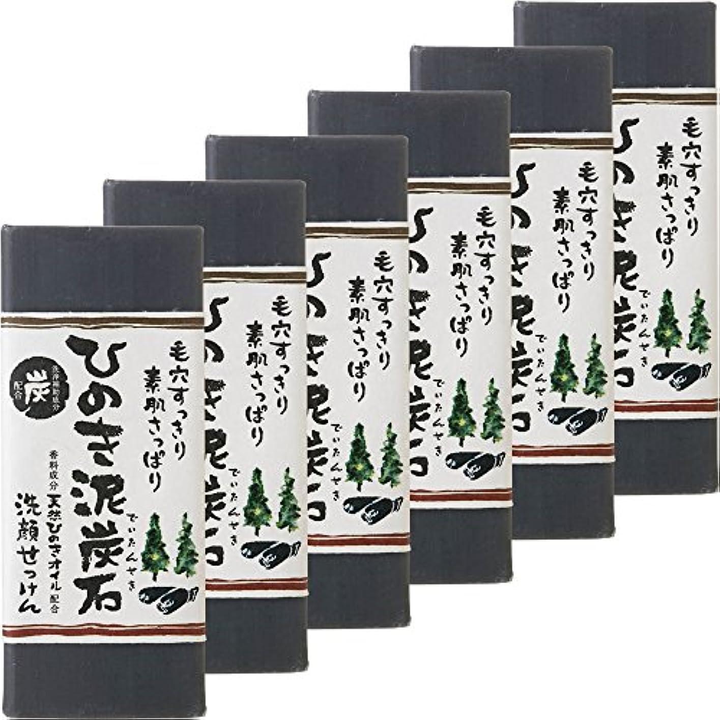 ひのき泥炭石 洗顔せっけん すっきりタイプ (150g×6個) 石けん [天然ひのきオイル配合]