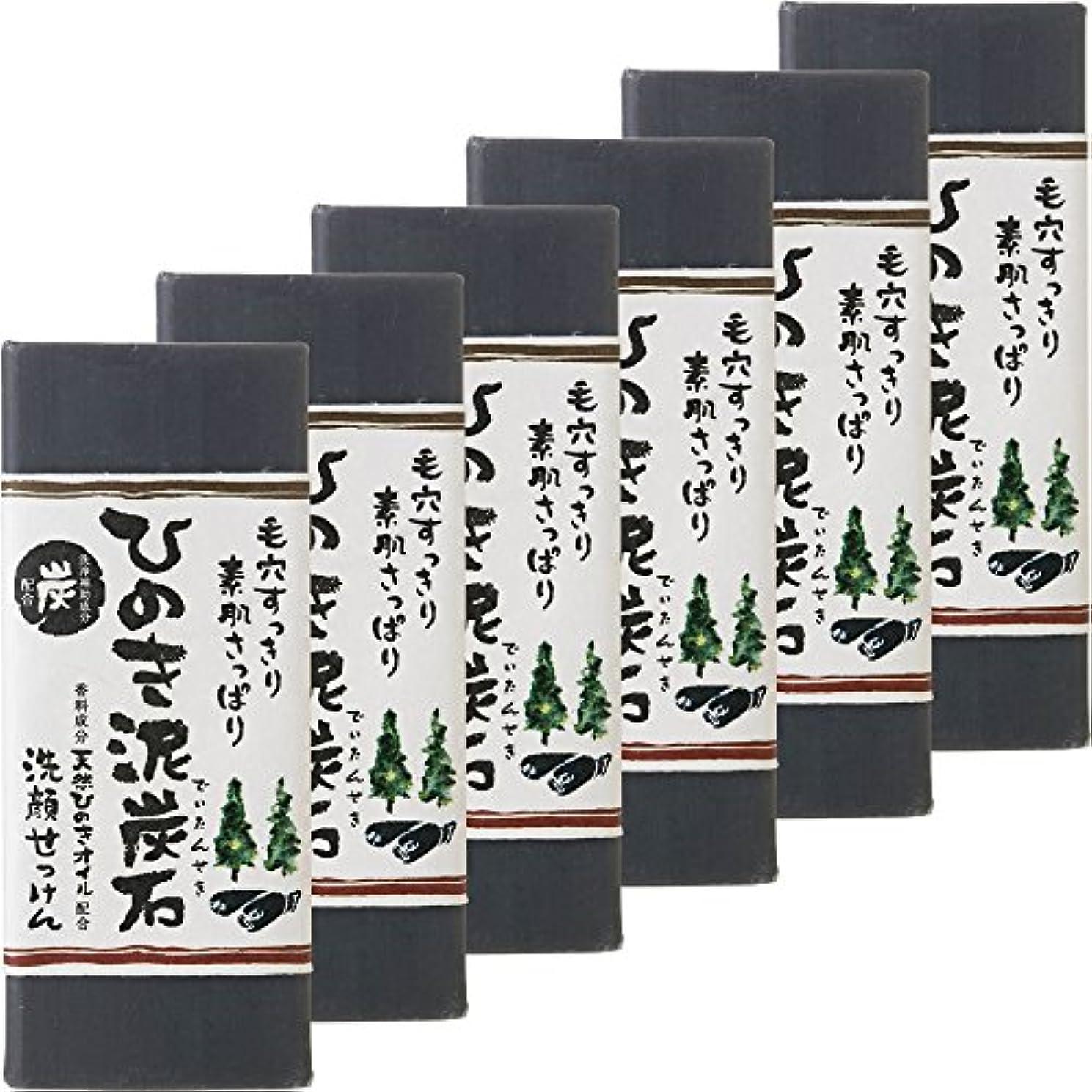 命令的フェンスオフひのき泥炭石 洗顔せっけん すっきりタイプ (150g×6個) 石けん [天然ひのきオイル配合]