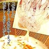 【  有名行列店の味をご自宅に! 】江の島 丸焼き たこ せんべい (1枚入6袋 箱入) 煎餅 あさひ本店 タコせんべい たこせん ギフト ご当地 土産 お取り寄せ