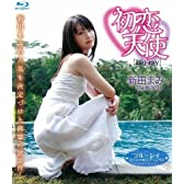 初恋天使(Blu-ray Disc)