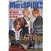 MEN'S SPIDER (メンズスパイダー) 2010年 05月号 [雑誌]