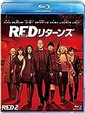 REDリターンズ [Blu-ray]